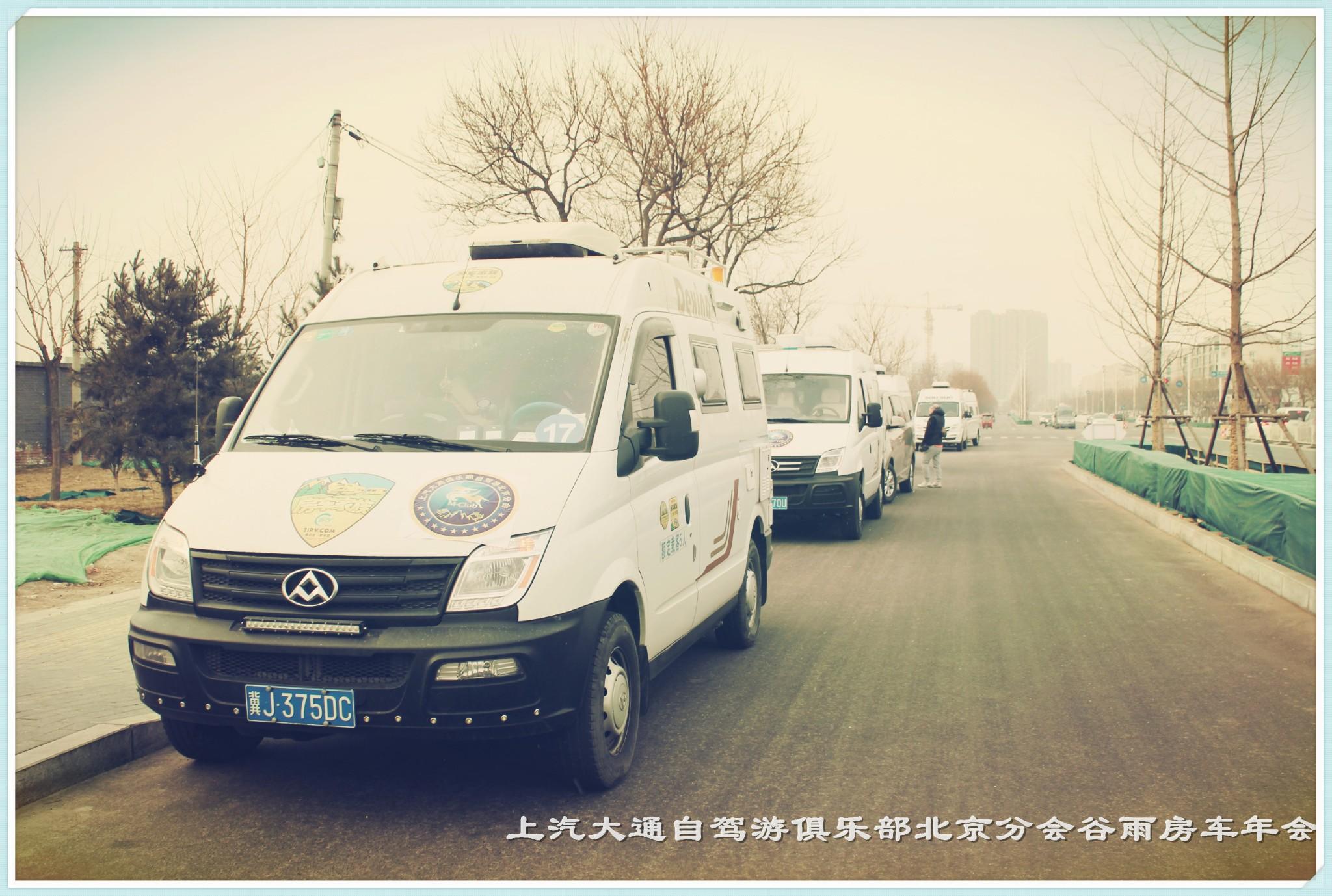 北京宋庄来一场文化友谊之旅—